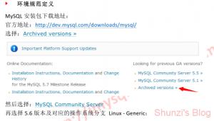 MySQL之5.6版本安装