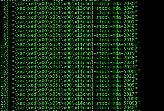 xargs: Warning: a NUL character occurred in the input.