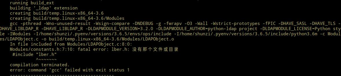deepin linux 安装python-ldap找不到lber.h的解决方法